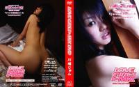 LOVE GIRL'S MIX  川嶋じゅん 18歳 「じゅんの放課後part.3」
