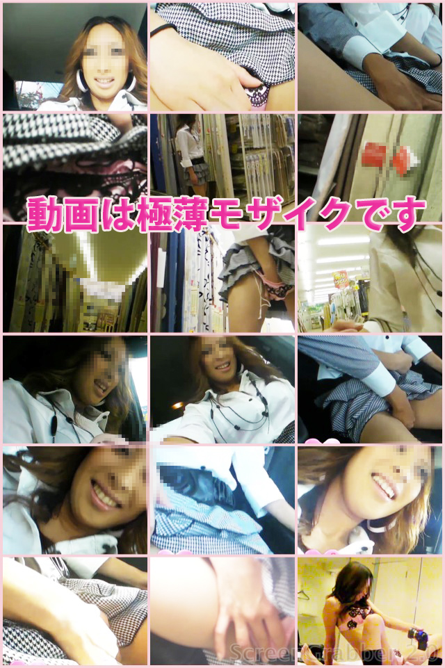 aimichan_s01.mp4_edit.jpg